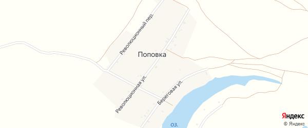 Революционная улица на карте деревни Поповки с номерами домов