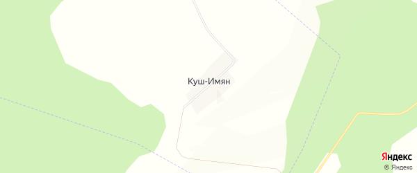 Карта деревни Куша-Имяна в Башкортостане с улицами и номерами домов