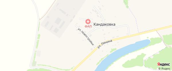 Улица Новостройки на карте деревни Кандаковки с номерами домов