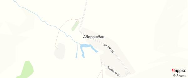 Карта деревни Абдрашбаша в Башкортостане с улицами и номерами домов