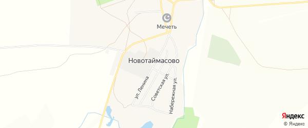 Карта села Новотаймасово в Башкортостане с улицами и номерами домов