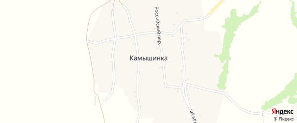 Российский переулок на карте села Камышинки с номерами домов