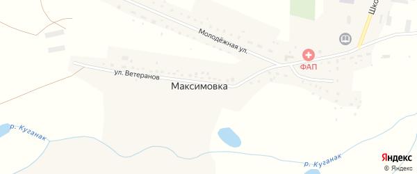 Улица Ветеранов на карте деревни Максимовки с номерами домов