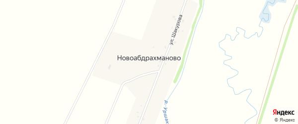 Улица Шакурова на карте деревни Новоабдрахманово с номерами домов