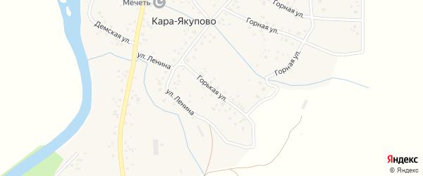 Горькая улица на карте села Кара-Якупово с номерами домов
