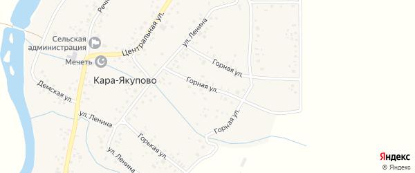 Горная улица на карте села Кара-Якупово с номерами домов