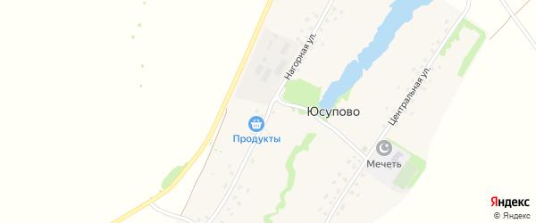 Нагорная улица на карте деревни Юсупово с номерами домов