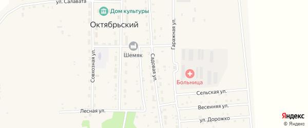 Садовая улица на карте села Октябрьского с номерами домов