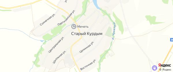 Карта села Старого Курдыма в Башкортостане с улицами и номерами домов