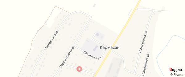 Школьная улица на карте села Кармасана с номерами домов