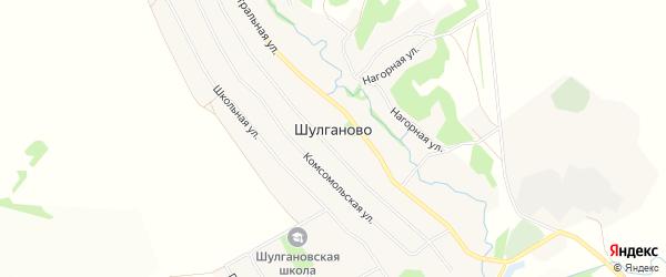 Карта села Шулганово в Башкортостане с улицами и номерами домов