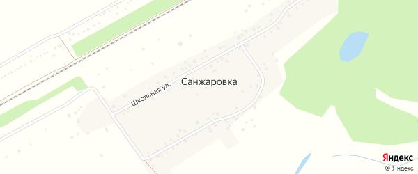 Школьная улица на карте деревни Санжаровки с номерами домов