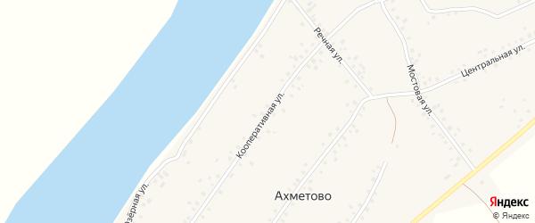 Кооперативная улица на карте села Ахметово с номерами домов
