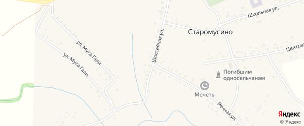 Шоссейная улица на карте села Старомусино с номерами домов