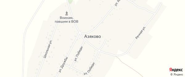 Улица Победы на карте деревни Азяково с номерами домов