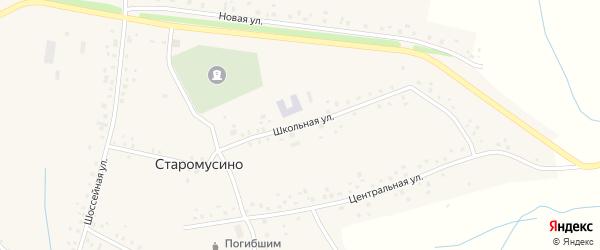 Школьная улица на карте села Старомусино с номерами домов
