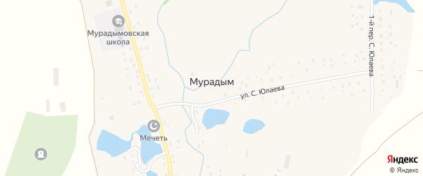 Улица С.Юлаева на карте деревни Мурадыма с номерами домов