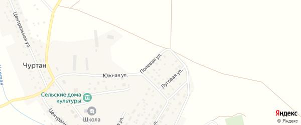 Полевая улица на карте деревни Чуртана с номерами домов