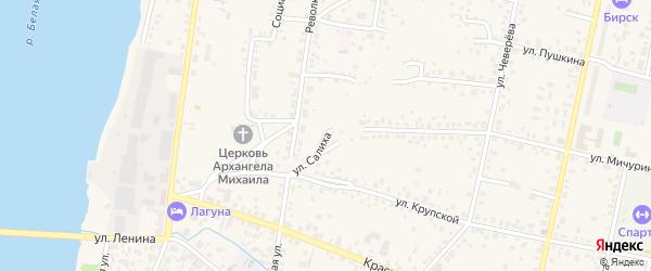 Улица Салиха на карте Бирска с номерами домов