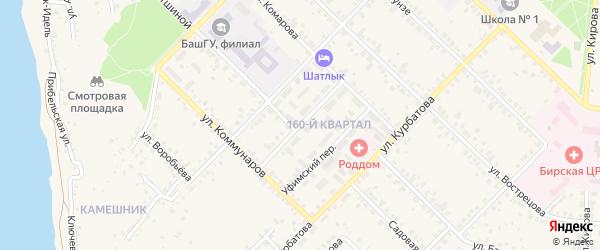 Переулок Коммунаров на карте Бирска с номерами домов