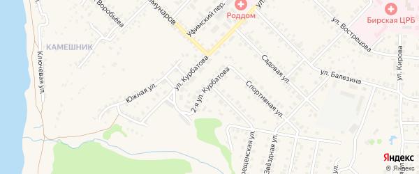 Курбатова 2-я улица на карте Бирска с номерами домов