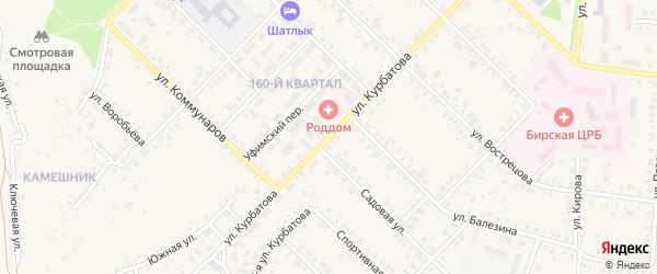 Улица Курбатова на карте Бирска с номерами домов