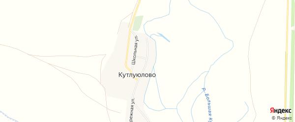 Карта села Кутлуюлово в Башкортостане с улицами и номерами домов