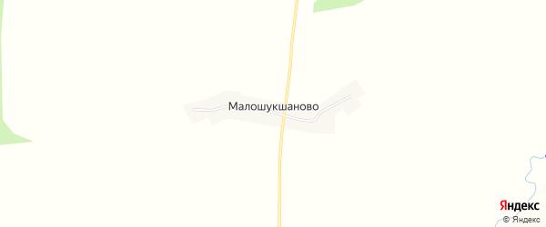 Карта деревни Малошукшаново в Башкортостане с улицами и номерами домов