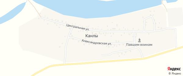 Александровская улица на карте села Канлы с номерами домов