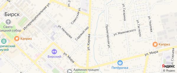 Улица Кирова на карте Бирска с номерами домов