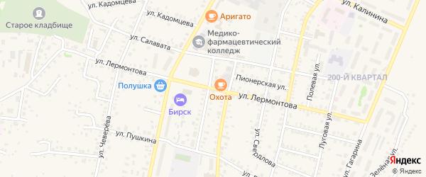 Улица Лермонтова на карте Бирска с номерами домов