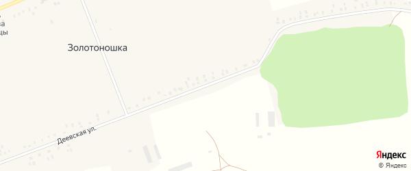 Деевская улица на карте деревни Золотоношки с номерами домов