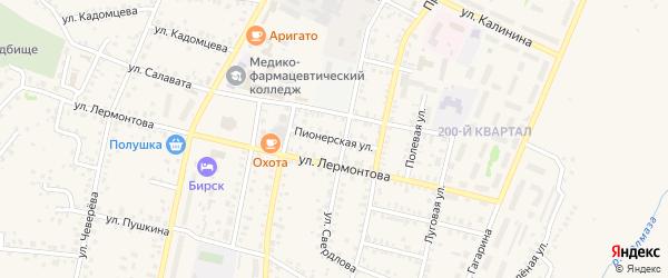 Пионерская улица на карте Бирска с номерами домов