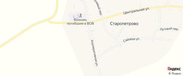 Кооперативная улица на карте села Старопетрова с номерами домов