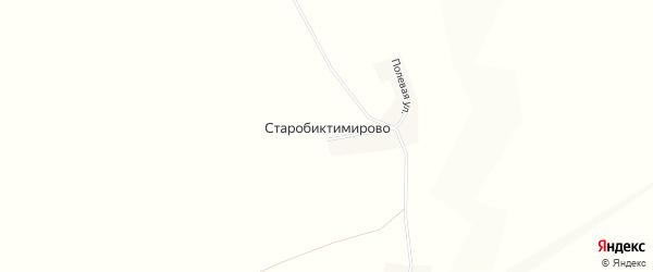 Карта деревни Старобиктимирово в Башкортостане с улицами и номерами домов