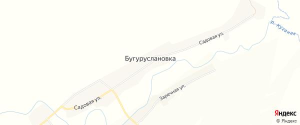 Карта деревни Бугуруслановка в Башкортостане с улицами и номерами домов