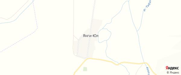 Карта деревни Янги-Юл в Башкортостане с улицами и номерами домов