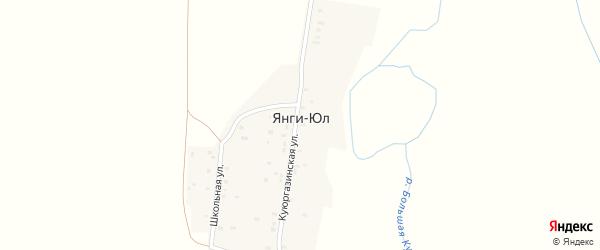Школьная улица на карте деревни Янги-Юл с номерами домов