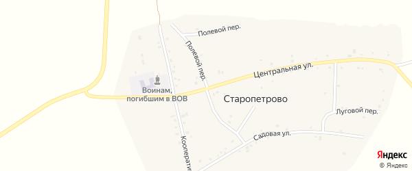 Полевой переулок на карте села Старопетрова с номерами домов