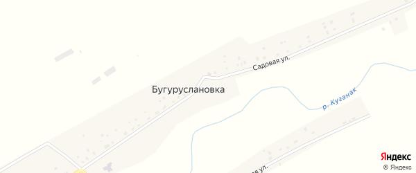 Садовая улица на карте деревни Бугуруслановка с номерами домов