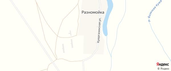 Куюргазинская улица на карте хутора Разномойки с номерами домов