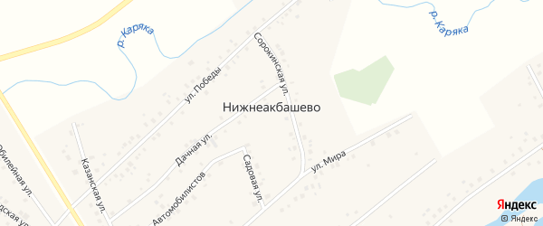 Улица А.Садыковой на карте деревни Нижнеакбашево с номерами домов