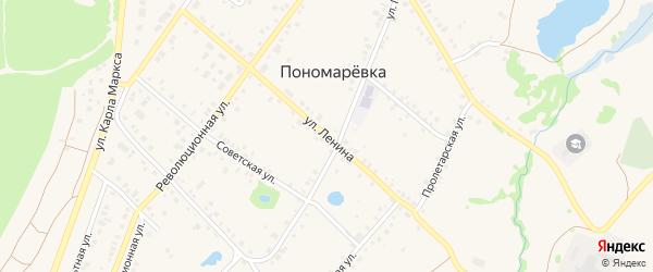 Улица Ленина на карте села Пономаревки с номерами домов