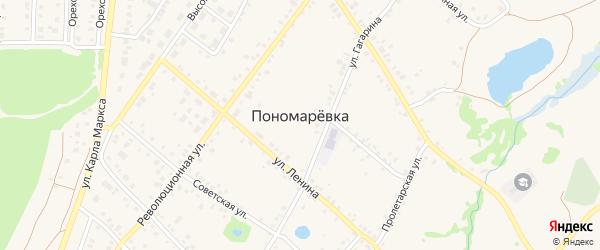 Коммунистическая улица на карте села Пономаревки с номерами домов