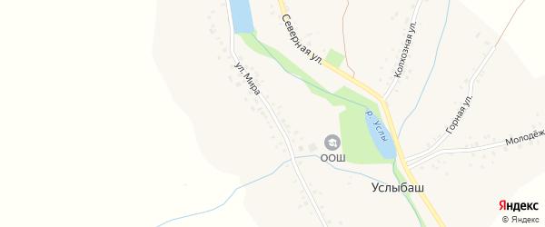 Улица Мира на карте села Услыбаша с номерами домов