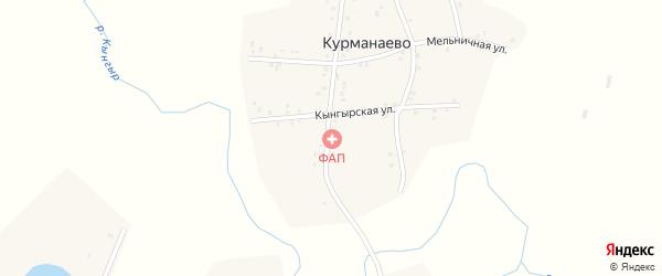 Кынгырская улица на карте деревни Курманаево с номерами домов