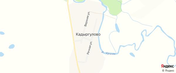 Карта деревни Кадыргулово Кадыргуловского сельсовета в Башкортостане с улицами и номерами домов