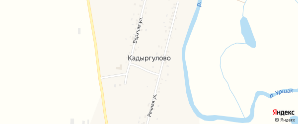 Речная улица на карте деревни Кадыргулово с номерами домов