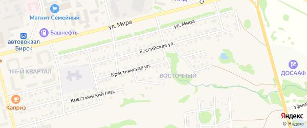 Крестьянская улица на карте Бирска с номерами домов