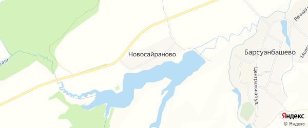 Карта деревни Новосайраново в Башкортостане с улицами и номерами домов